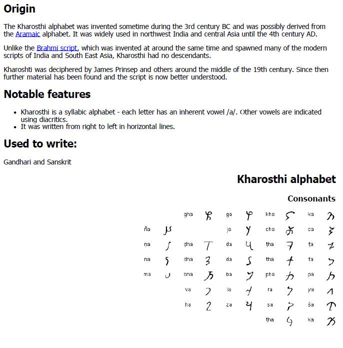 Criptic Qumran 5