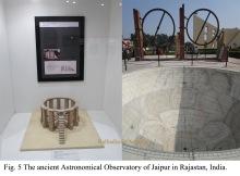 Jaipur Observatory